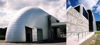 中川町エコミュージアムセンター